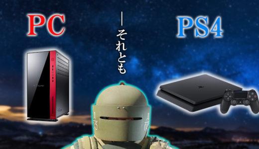【R6S】PC版とPS4版の違いを紹介!みんなPC版においで!【レインボーシックスシージ】