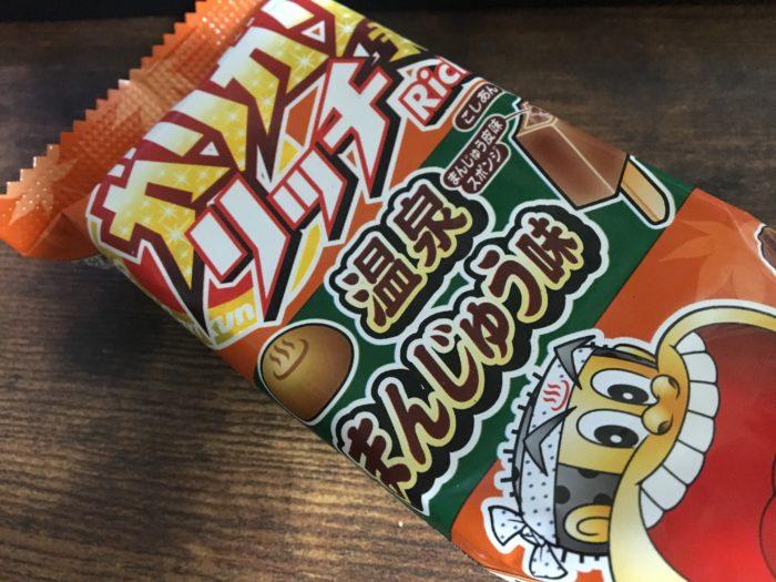 ガリガリ君リッチ 温泉まんじゅう味を食べてみた!まじおまんじゅう最高スギィ!!