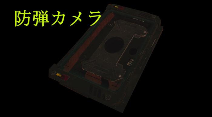 【R6S】TTSサーバーで防弾カメラを試してみた!【レインボーシックスシージ】